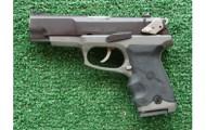 スタームルガーP90
