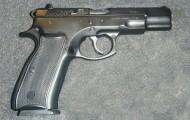 CZ75B
