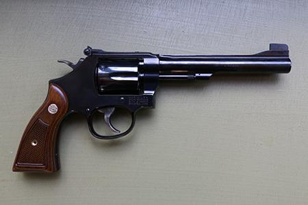 S&W M14