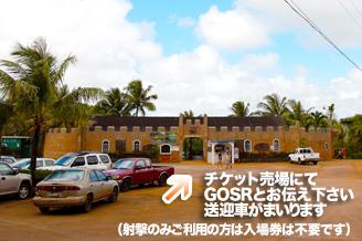 guide_09